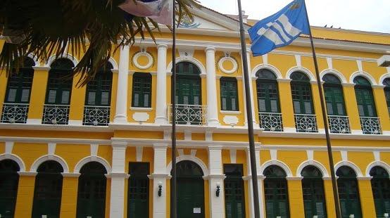 IPTU Cachoeiro de Itapemirim - ES - Prefeitura